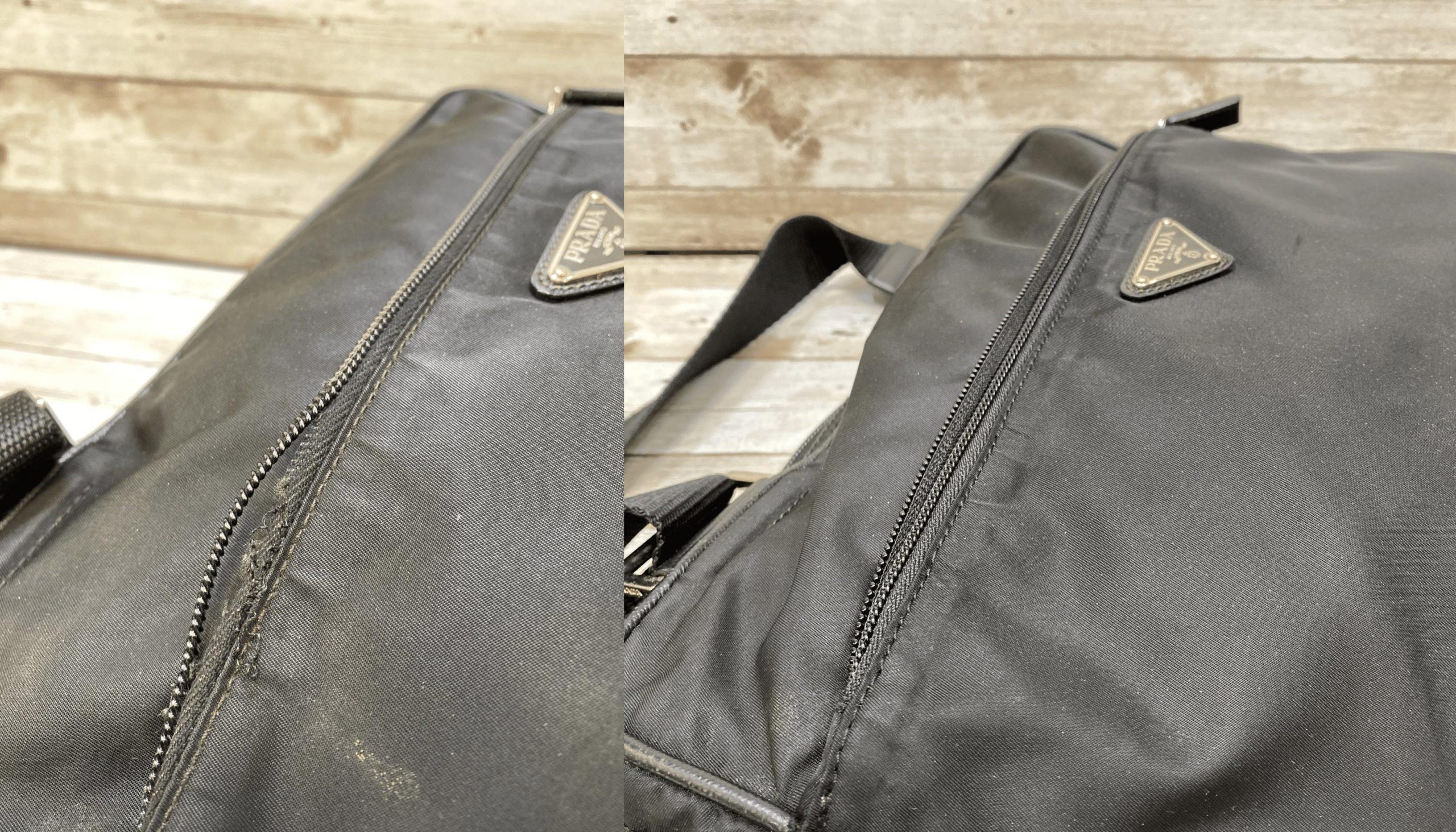 プラダ(Prada)ポコノのナイロンショルダーバッグのファスナー交換